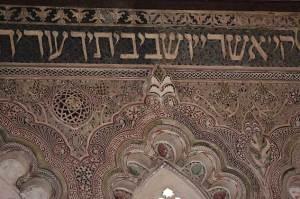 Sinagoga_del_Transito15