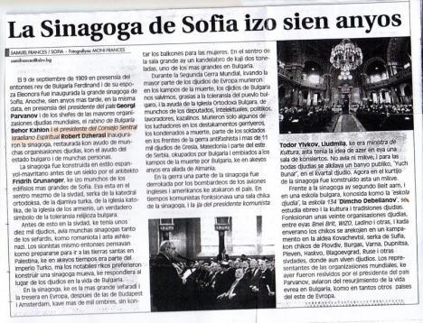 Sinagoga+de+Sofia