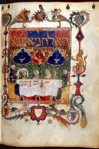 Panel inicial con las palabras: Ha Lahma aniya (El pan de la aflicción), al principio del texto de la Hagadá. Origen: España, NE, Cataluña / Barcelona (Crédito: dominio público)
