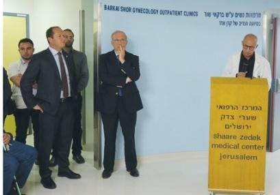 Centro internacional de genética y fertilidad en Jerusalem